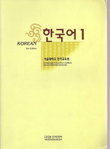 Korean Level 1 Textbook, 2nd Edition (Revised and Enlarged) Korean and English by Seoul National University Staff of: La