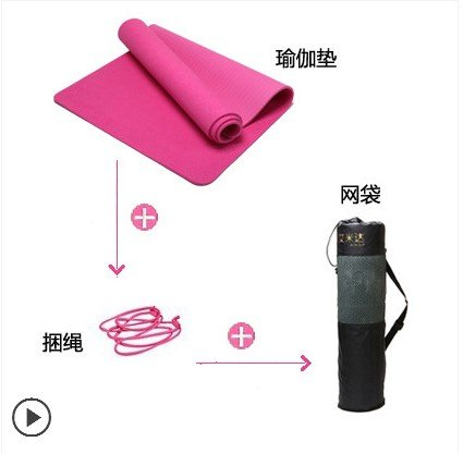 YOOMAT S Mehr Mat kein Geruch Yoga-Tanz-80CM-Yoga-Matten Anti-Rutsch-Männer und Frauen springen breite Starke Erweiterung Pad, 8Mm (Starter), 80 cm W Cherry ROT + Net Bag150392
