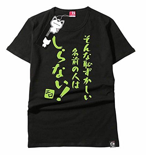 Tokyo-H Eromanga Sensei T-Shirt Japanese Anime Costume Sagiri Izumi (L, Black)
