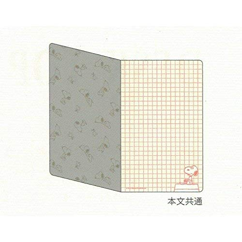 Sun-Star Stationery Mini Notebook (White) [American Taste 3 / Snoopy] (Japan Import) by Sun-Star Stationery (Image #1)