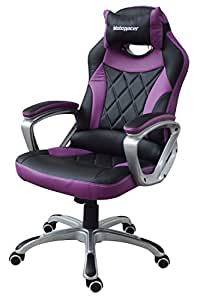 MotoRacer Gaming Chair PRO Edition | The Best Ergonomic Racing Chair For Video Games | Racing Style Gamer Chair | Padded Armrest | Maximum Comfort | Adjustable Height | PU Leather | 5 Colors (Purple)