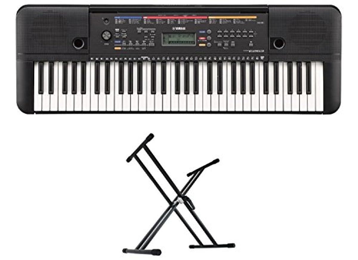 [해외] YAMAHA PSR-E263 PORTATONE 61건반 전자 키보드 DICON AUDIO KS-020 X형 키보드 스탠드 2점 세트