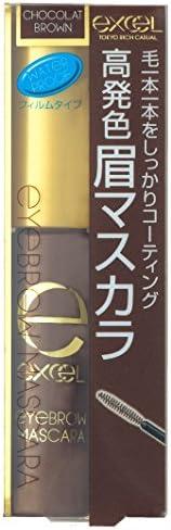 excel(エクセル) エクセル アイブロウマスカラ N BM04 ショコラブラウン