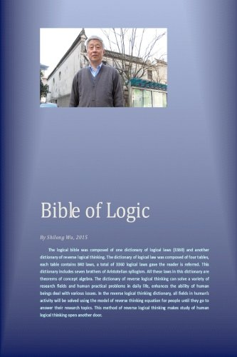 Download Bible of Logic pdf