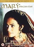 Bible - Mary Magdelene