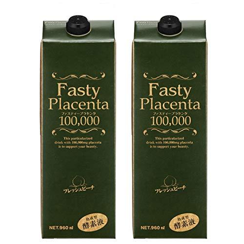 直接不毛の世界の窓ファスティープラセンタ100,000 増量パック(フレッシュピーチ味) 2本