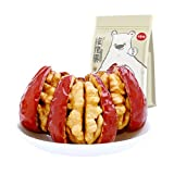 Xinjiang Specialty: Walnut in Hotan Red Dates Healthy Snacks Cute Packing 260g/9.2oz/0.6lb Review