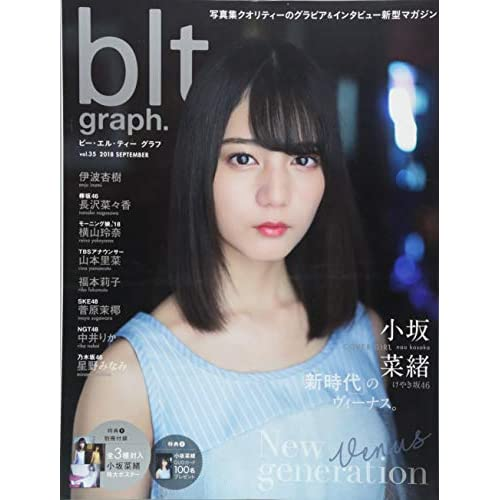 blt graph. Vol.35 表紙画像