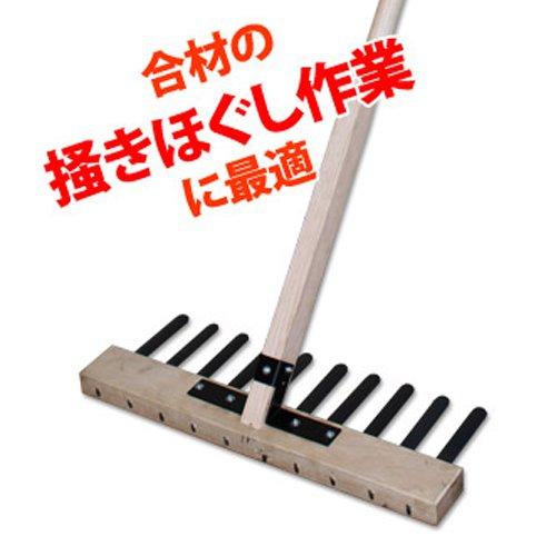 舗装作業用品 掻きほぐし作業用 広島レーキ アイデアサポート B00BCYQ8AO