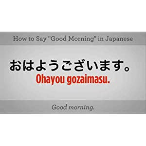 How To Say Good Morning In Japanese