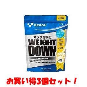 (2017年春の新商品)(健康体力研究所)Kentai(ケンタイ) ウェイトダウン ソイプロテイン 甘さ控えめバナナ風味 1kg(お買い得3個セット) B06XYL2T82