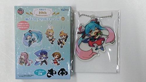 Hatsune Miku 10th Anniversary Secret apapico Last Happy ver Lottery Taito-Kuji Drawing Acrylic Charm Award