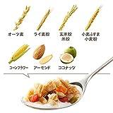 [Pack of 2] [Product of Japan] Calbee Furugura