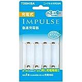 TOSHIBA 充電式IMPULSE 急速充電器 単3形・単4形兼用モデル 4本充電 TNHC-34SMC