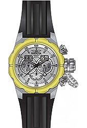 Invicta Men's Russian Diver Black Silicone Band Steel Case Quartz Silver-Tone Dial Analog Watch 21678