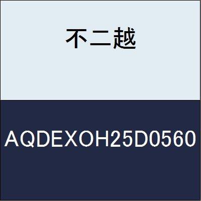 不二越(ナチ) 超硬ドリル AQDEXOH25D0560 (アクアドリル EX オイルホール 25D)  B075MW4LSP