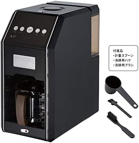 toffy(トーフィー) 全自動ミル付4カップコーヒーメーカー K-CM4-RB