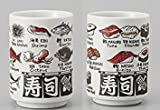 Japanese Porcelain Mino Yaki(ware) Yunomi Sushi Tea Cup Sushi and Fish Kanji Print,Set of 2