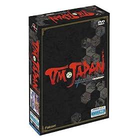 VM JAPAN+パワーアップキット VISTA版