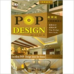 Buy Pop Design Book Online At Low Prices In India Pop Design Reviews Ratings Amazon In