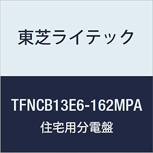 日本製 東芝ライテック 小形住宅用分電盤 Nシリーズ扉付機能付 感震リレー付 B073XKRRHW TFNCB13E6-162MPA B073XKRRHW, 和泉村:a7724c5e --- a0267596.xsph.ru