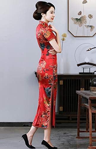 Amazon.com: HangerFeng Vestido de mujer de seda Qi Pao ...