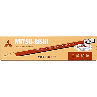 mitsubishi-pencil-pencil-with-pencil