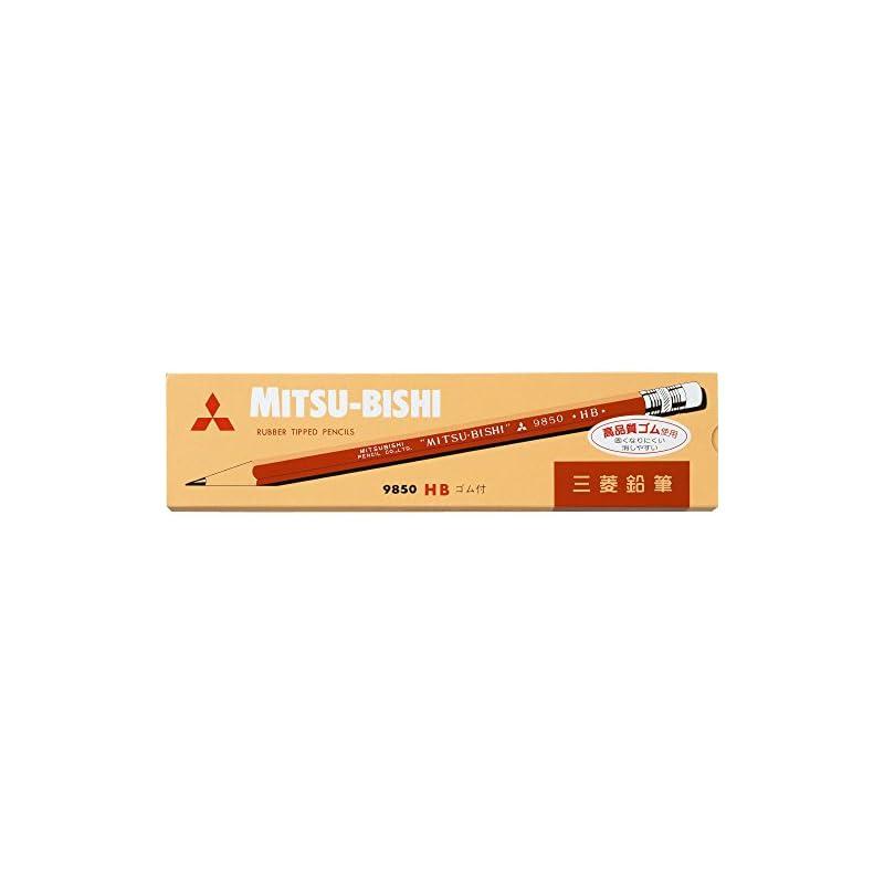 mitsubishi-pencil-pencil-with-pencil