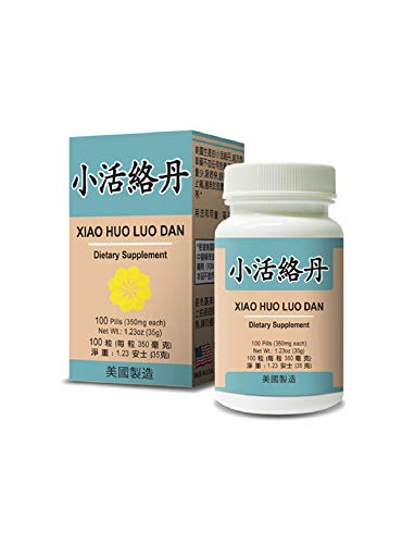 Xiao Huo Luo Dan Herbal Supplement Helps to Alleviate Numbness and Chronic Pain, Promotes Circulation 350mg 100 Pills Made in USA