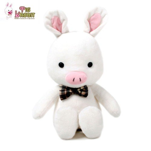 Korea Drama You're Beautiful Pig Rabbit Doll 35cm/13.8in  by
