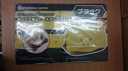 Pokemon exciting Get lottery 2011 pop-up toaster - Pokemon Japan Banpresto