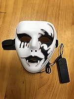 XICHUANG Masks El Wire Light Up Led Mask,Nightlife Scary Blood Tear Demon For
