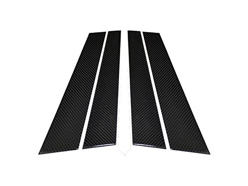 Carbon Fiber Pillars (AutoTecknic Carbon Fiber B-Pillar Covers - Infiniti G35 Sedan (03-06))