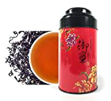 Taiwan Oolong Tea Red Oolong 2018 Fresh Harvest Natural Whole Loose Leaf Tea No Additives Genuine Taiwanese Farm Direct