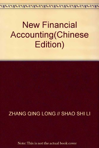New Financial Accounting(Chinese Edition)