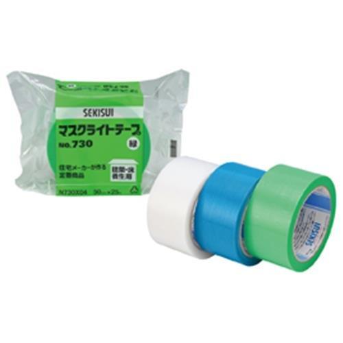 マスクライトテープ(30巻入)緑 148-914 B01MEHHA7D
