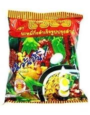 Wai Wai Noodle Instant x 10 by Wai Wai