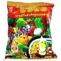 Wai Wai Noodle Instant x 10