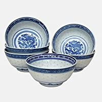 Set of 6 small Oriental Chinese Porcelain Decorated Blue and White Rice Bowls MA