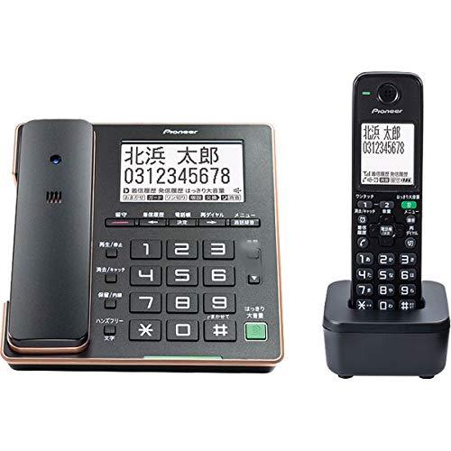 パイオニア デジタルコードレス留守番電話機 子機1台タイプ ブラック TF-FA75W(B) 家電 その他の家電 14067381 [並行輸入品] B07NCZFHMM
