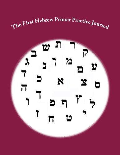 (The First Hebrew Primer Practice Journal: The Adult Beginner's Practice Journal For Biblical Hebrew )