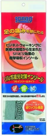 ソルボ疲労対策インソール Lサイズ(26.0~27.5cm)グレー