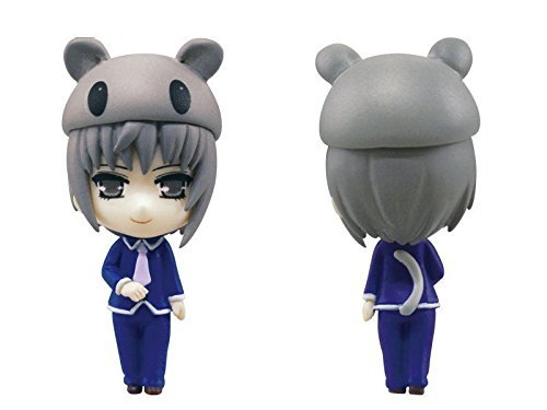 Takara Tomy arts Fruits Basket Costume Ball Chain Mascot Yuki Sohma (Aladdin Costume Carpet)