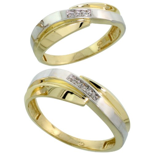 Gold Plated Sterling Silver Diamond 2 Piece Wedding Ring Set His 7mm & Hers 6mm, Ladies Size 10 by Silver City Jewelry