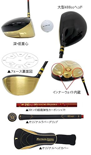 MUTSUMI HONMA Golf Driver MH488X 10.5 degrees (R) high-rebound / large 488cc model from Japan by MUTSUMI HONMA (Image #2)