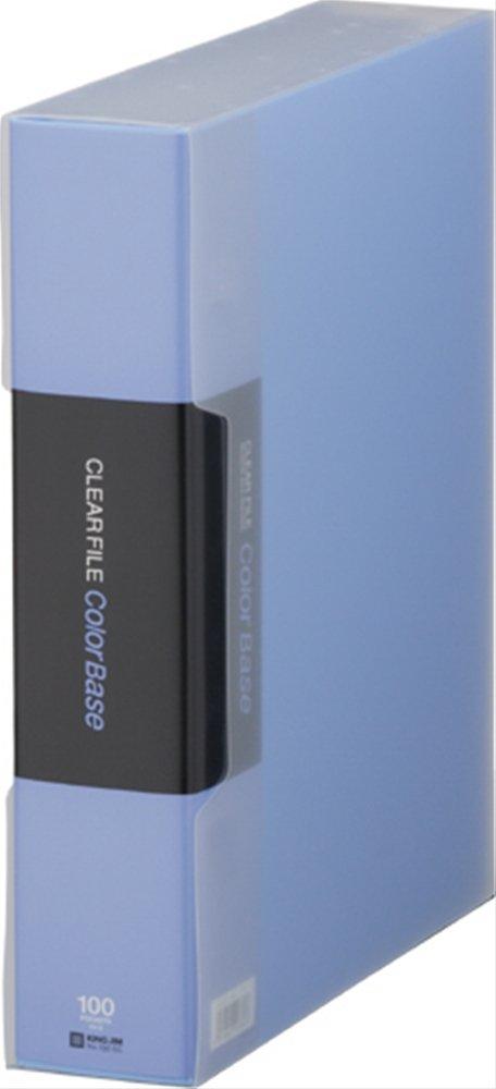 Jim Konig Klare Farbbasisdatei Quint A4S 132-5C blau