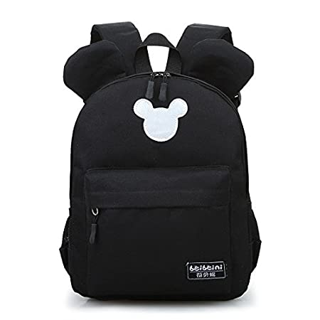 43172af0ba0 MinegRong New Arrival 2018 Fashion Cute Kids School Bags Anti-lost Backpack  Baby Toddler Book