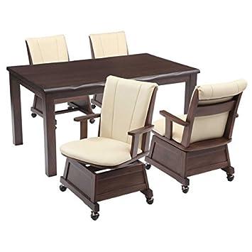 こたつ楓 ダイニングコタツ (かえで) ダークブラウン色 ハイタイプ高脚こたつ/ 135センチ幅、長方形+椅子4脚+布団の6点セット