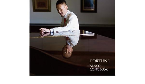 Takeshi Senoo - Takeshi Senoo - Fortune Senoo Songbook ...