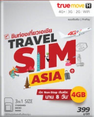 Travel Asia SIM (Silver) 4 GB Non-stop internet for 8 days; South Korea, Myanmar, Malaysia, Singapore, Taiwan, HK and etc